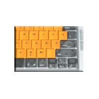 i-Skin Canadian French Keyboard Cover