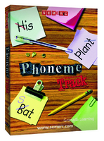 Phoneme Track (Unlimited Site)