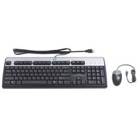 USB KEYBOARD/MOUSE BNDL