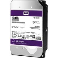 WD Purple 10TB Surveillance Hard Drive - 5400rpm - 256 MB Buffer