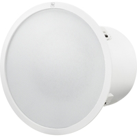 CEILING MOUNT SUBWOOFER WHITE