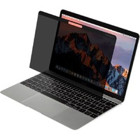 "15.4"" MB Pro Privacy Screen"