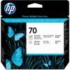Hewlett-Packard (HP) Printer Cartridges, Ink and Toner