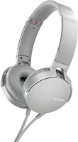 Sony Extra Bass On-Ear Headphones with Mic - White Box