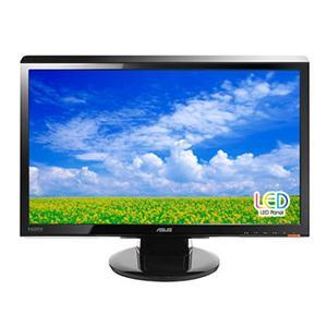 """23"""" LED LCD Monitor"""