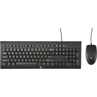 C2500 WIRED KEYBOARD MOUSE