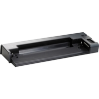 HP 2570 DOCKING STATION