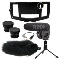 iOgrapher Basic Bundle (Works with iPad Mini 2 and 3)