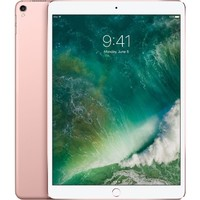 "Apple iPad Pro 10.5"" - Wi-Fi 256GB - Rose Gold"