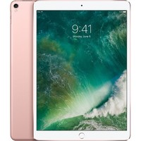 "Apple iPad Pro 10.5"" - Rose Gold Wi-Fi + Cellular 64GB"