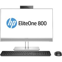 SMART BUY ELITEONE 800 G3 AIO